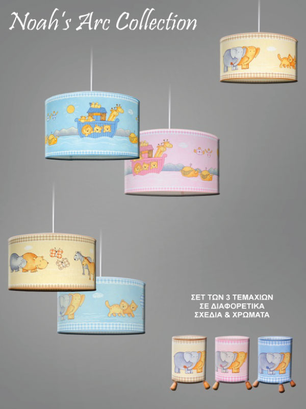 Children's Lamp shades Noah's Ark Collection.